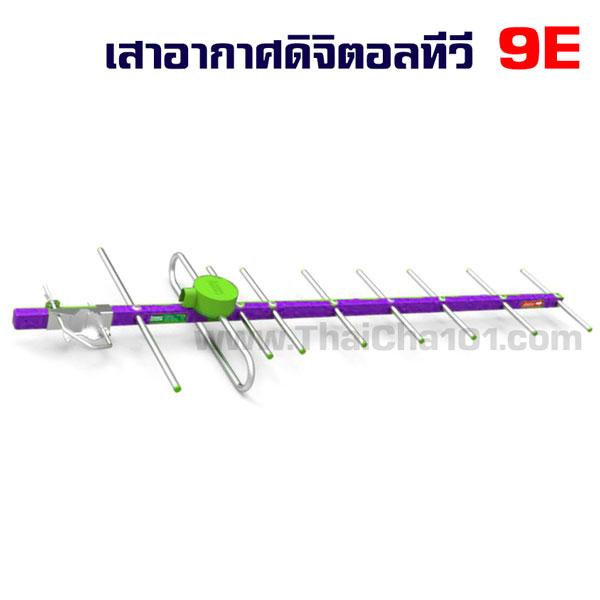 เสาดิจิตอล9E Thaisat DIY