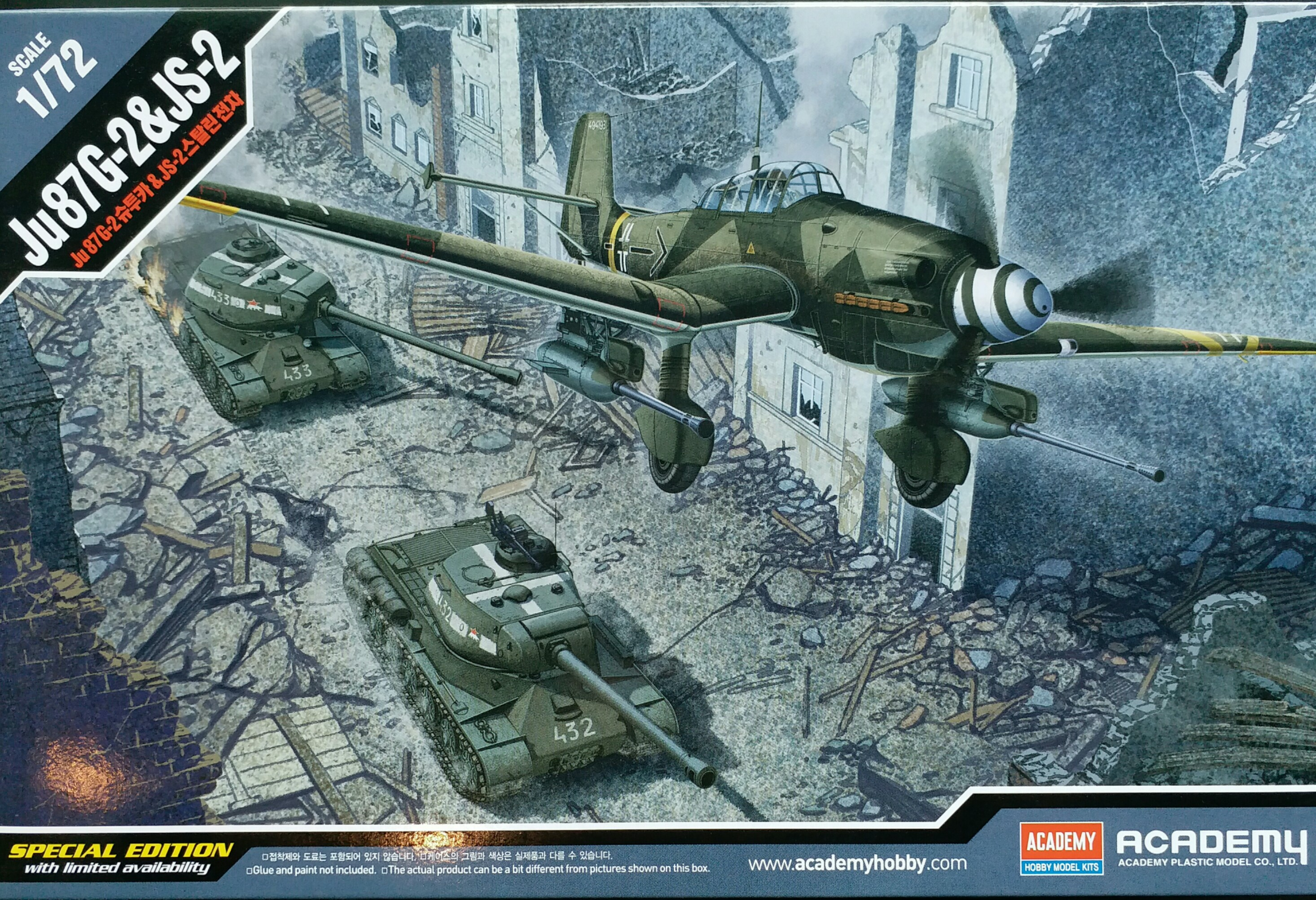 AC12539 Ju87G-2&JS-2 Special edition 1/72