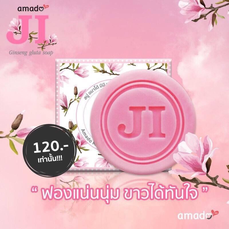 Amado JI Ginseng Gluta Soap 100 g. สบู่อมาโด้ เจไอ สูตรผิวขาว (ก้อนสีชมพู)