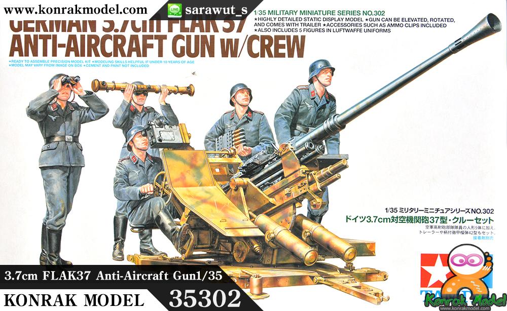 TA35302 1/35 3.7cm FLAK37 Anti-Aircraft Gun