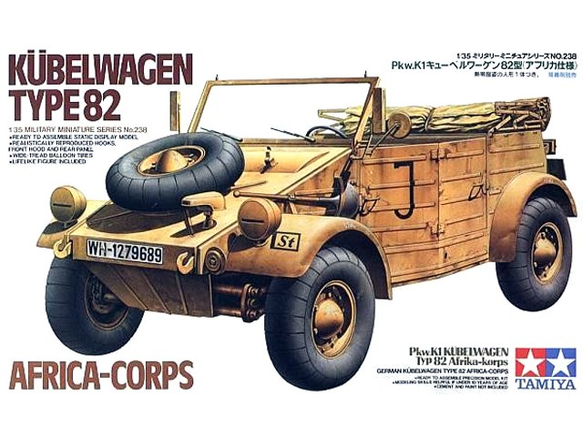TA35238 German Kubelwagen Type 82