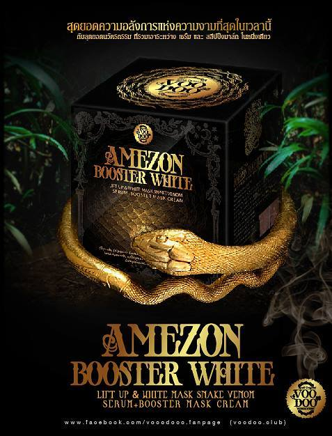 Voodoo Amezon Booster White 30.5 g. วูดู อเมซอน บูสเตอร์ ไวท์