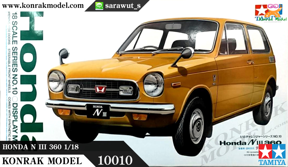 TA10010 HONDA N III 360 LTD MODEL KIT 1:18