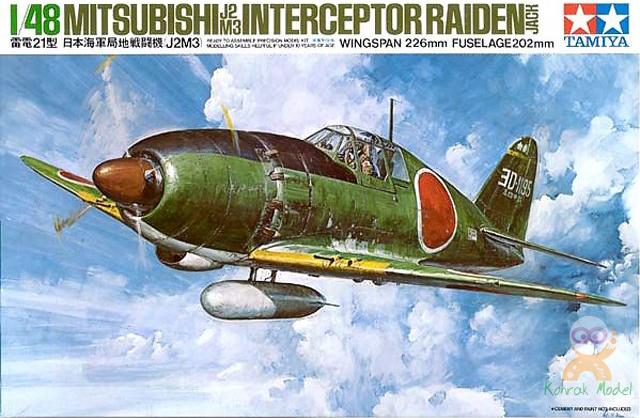 TA61018 1/48 Raiden Jack Kit