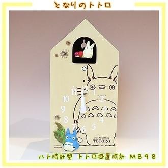 นาฬิกาคุกคู My Neighbor Totoro (Big Totoro)