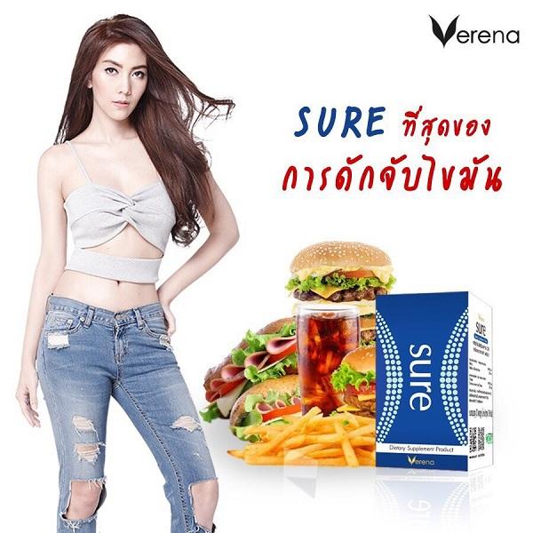 Verena Sure เวอรีน่า ชัวร์ ของแท้ ราคาถูก ปลีก/ส่ง โทร 0818598980 ต้อมค่ะ Line ID : @nichashopz (อย่าลืมใส่ @ นำหน้าด้วยนะคะ)