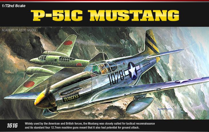 AC12441 P-51C MUSTANG (1/72)