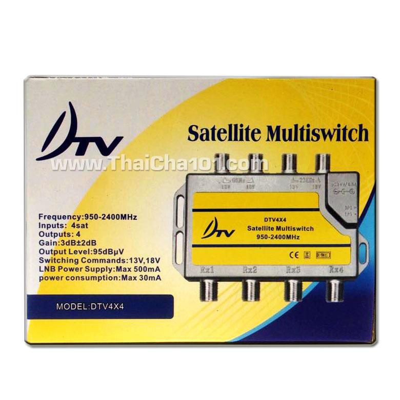 มัลติสวิตซ์ 4x4 DTV