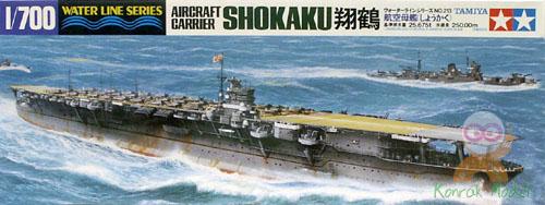 TA31213 1/700 Shokaku Aircraft Carrier