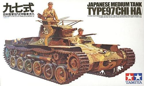 TA35075 JAPANESE MEDIUM TANK TYPE97 (CHI HA) 1/35