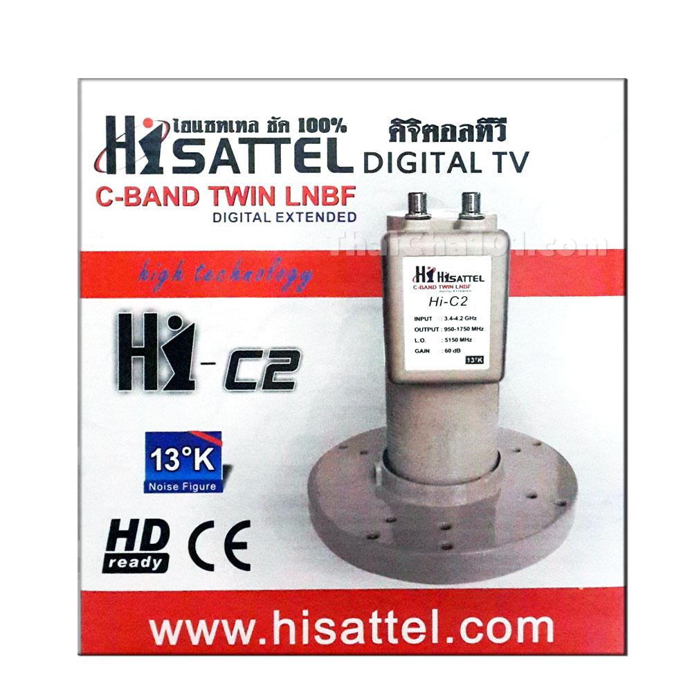 LNB C2 Hisattel