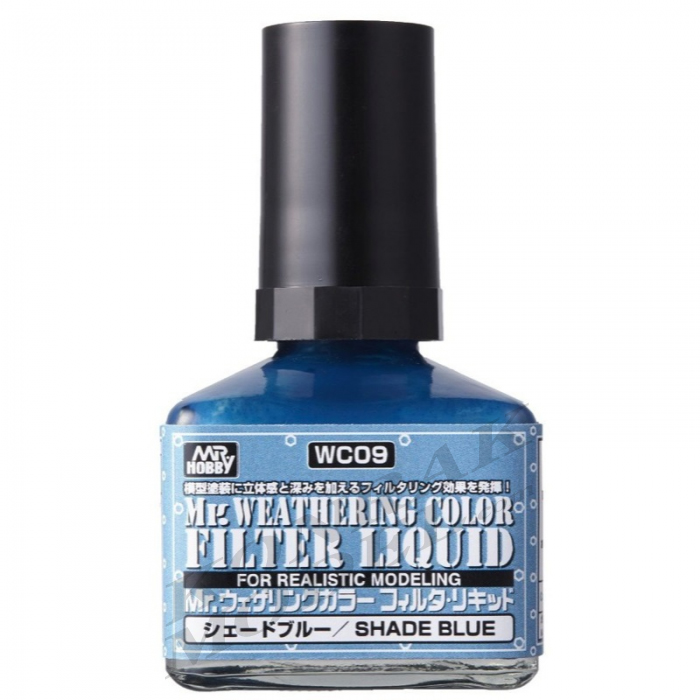 WC09 FILTER LIQUID SHADE BLUE 40ml