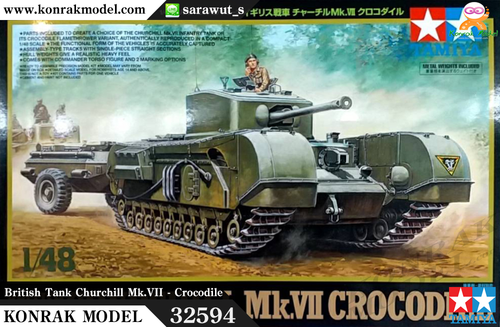 TA32594 British Tank Churchill Mk.VII - Crocodile 1/48