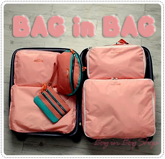 Travelers Organizer Set เซ็ทจัดระเบียบกระเป๋าเดินทาง 5 ชิ้น