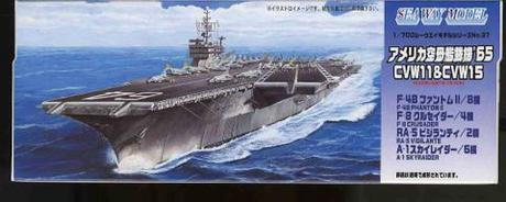 45111 SEA WAY MODEL CVW11 & CVW15 1/700