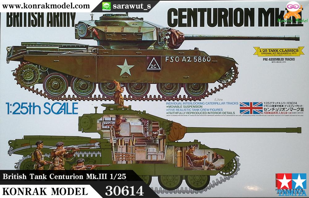 TA30614 British Tank Centurion Mk.III 1/25