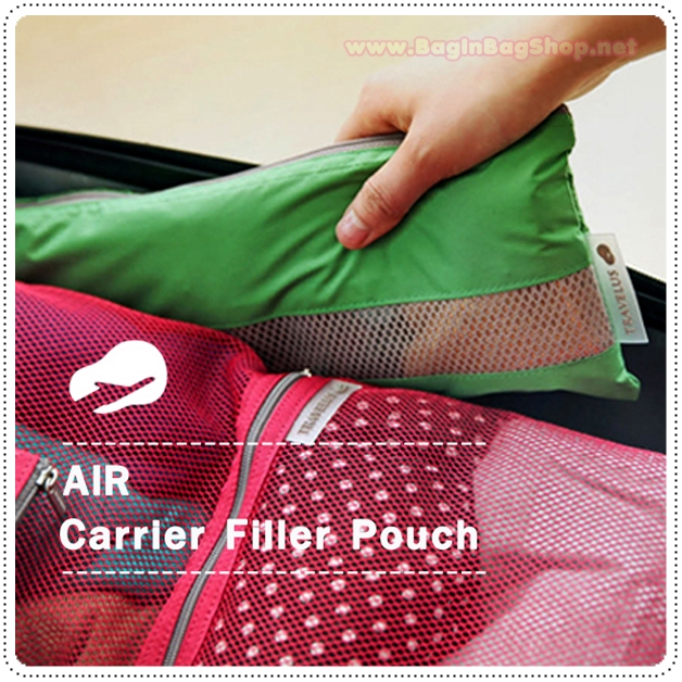 Travelus Air Carrier Filler Pouch
