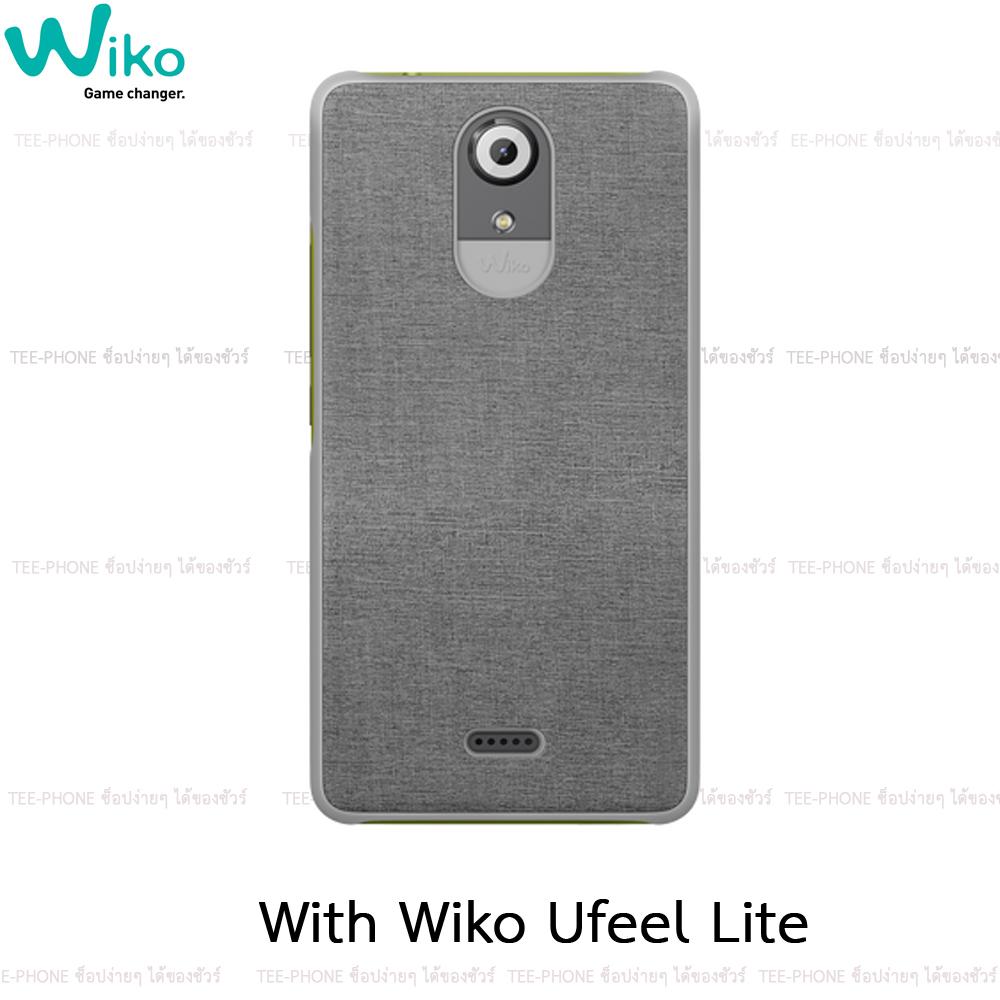 Wiko Case WiBOARD U FEEL LITE เคสแท้จากวีโก (ฝาหลัง)