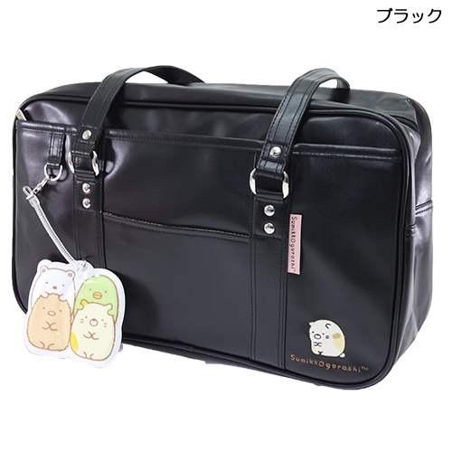กระเป๋านักเรียนญี่ปุ่น Sumikko Gurashi สีดำ