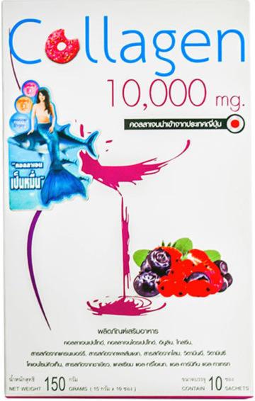 Donut Collagen 10,000 mg. โดนัท คอลลาเจน 10,000 มก. รสมิกซ์เบอร์รี่
