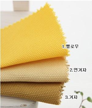 ผ้าแคนวาสเกาหลี yellow มี 3 สี ขนาด 150x90 cm /หลา (Pre-order)