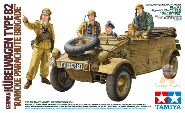 TA35304 1/35 German Kubelwagen Type 82
