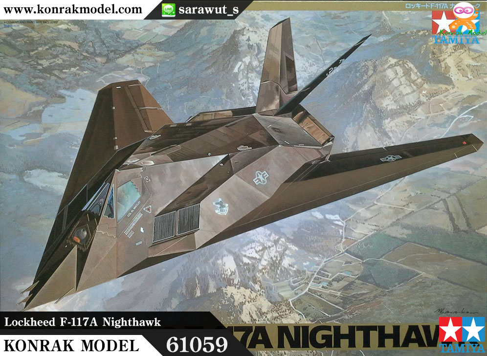 TA61059 Lockheed F-117A Nighthawk 1/48