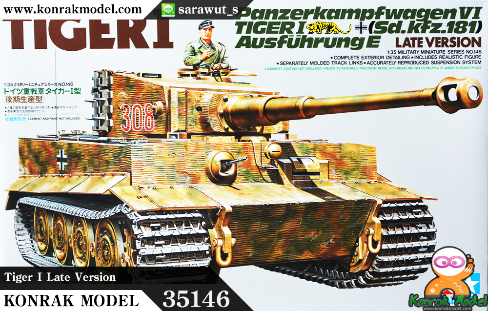 TA35146 German Heavy Tiger I Late Ver - CA246 1/35
