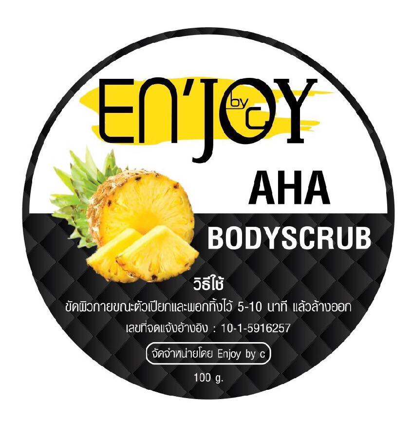 En'joy AHA Body Scrub by C 100 g. เอ็นจอย สครับสับปะรด ไอเท็มใหม่ ดูแลสุขภาพผิว