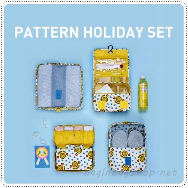 Pattern Holiday Set