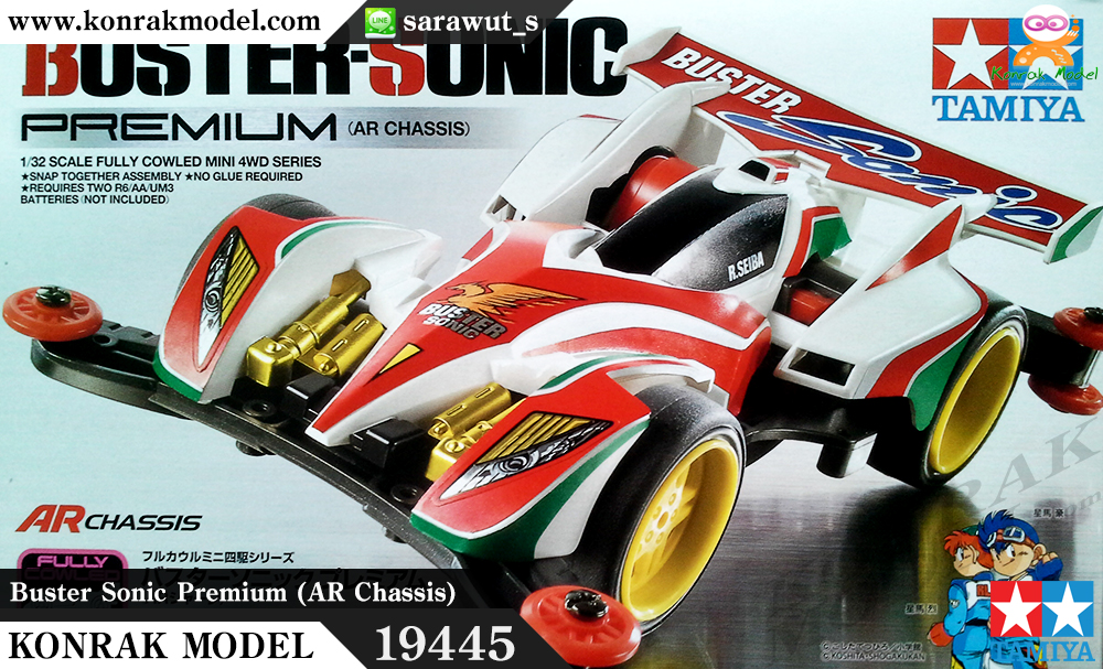 TA19445 Buster Sonic Premium (AR Chassis)