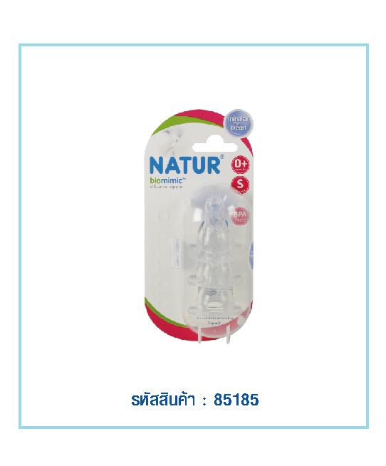 จุกนม biomimic Size S pack 3 ยี่ห้อ Natur