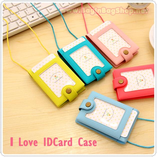 Easy cardcase