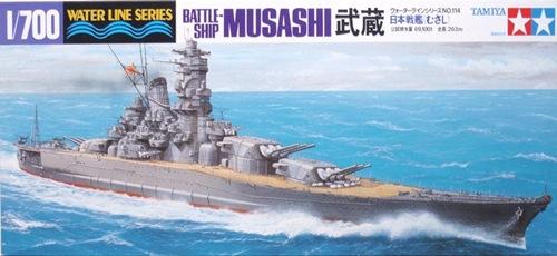 TA31114 MUSASHI 1/700
