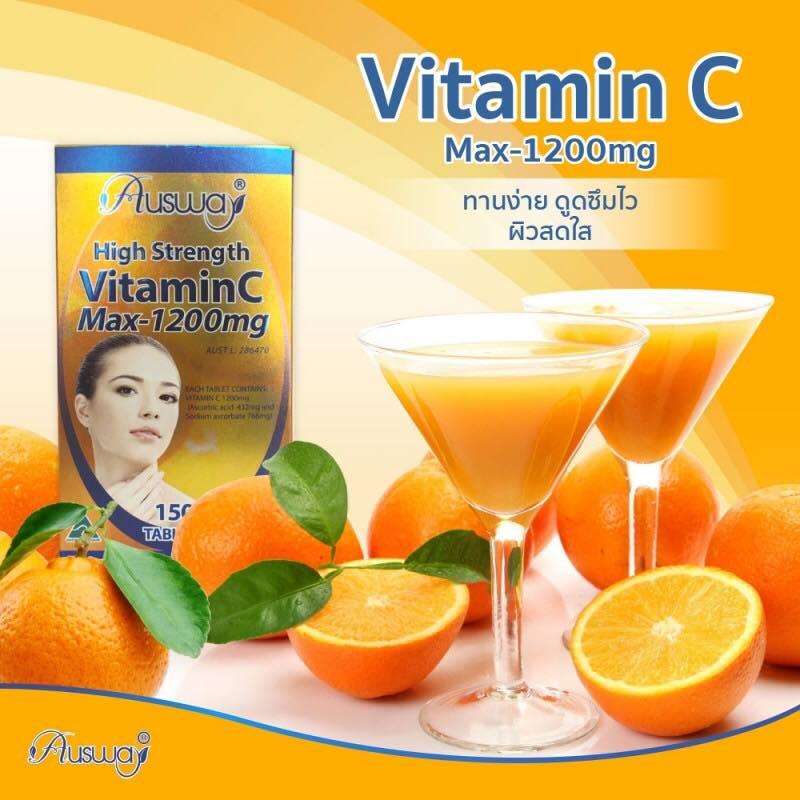 Ausway High Strength Vitamin C Max 1200 mg. ออสเวย์ วิตามินซี หน้าใส