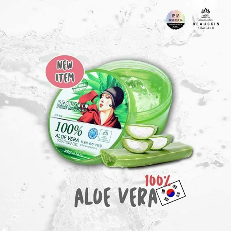 Beauskin Pure Natural 100% Aloe Vera Soothing Gel 300 g. บิวสกิน เจลว่านหางจระเข้ 100%