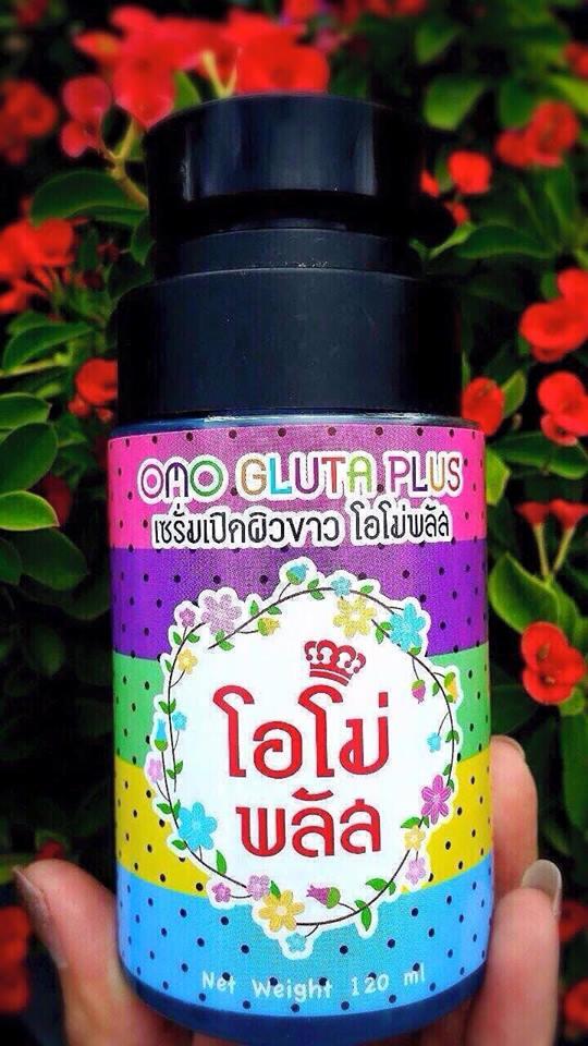 Omo Gluta Plus 120 ml. เซรั่มเปิดผิวขาว โอโม่พลัส