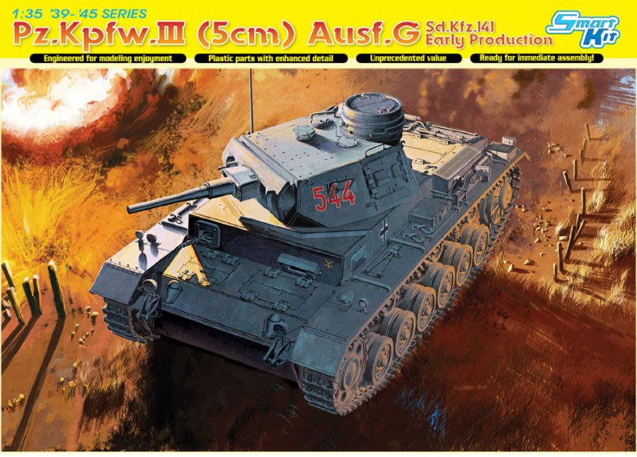 DRA6639 PZ.III(5cm) AUSF.G EARLY 1/35 SCALE