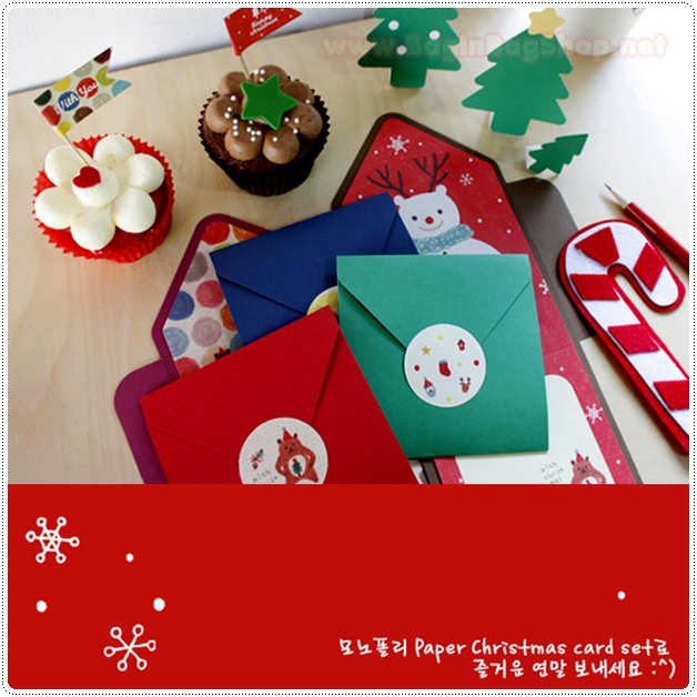 PAPER CHRISTMAS SET toffenut
