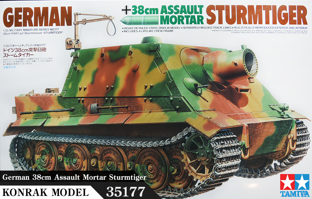 TA35177 German 38cm Assault Mortar Sturmtiger 1/35