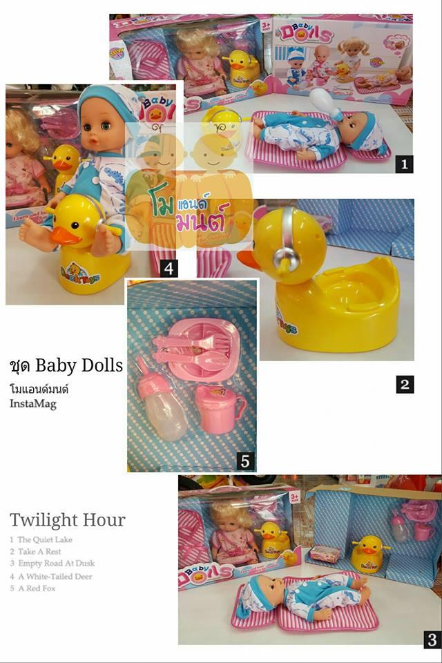 ชุด Baby Dolls เด็กนั่งกระโถนเป็ดน้อย