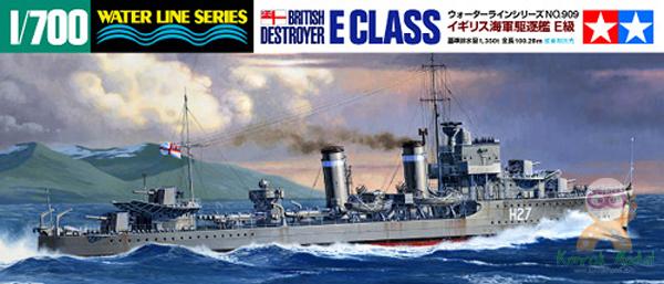 TA31909 1/700 British E Class Destroyer