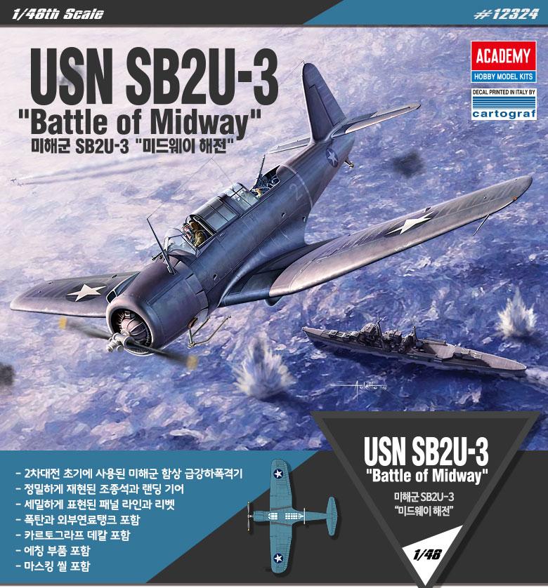 "AC12324 USN SB2U-3 ""Battle of Midway"" 1/48"