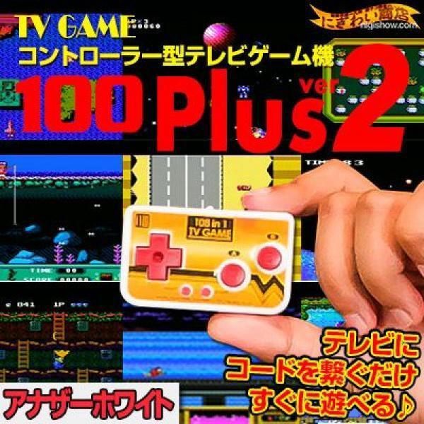 เครื่องเกมจิ๋ว ต่อตรงเข้าทีวี 100 เกม (100 TV Game Controller)