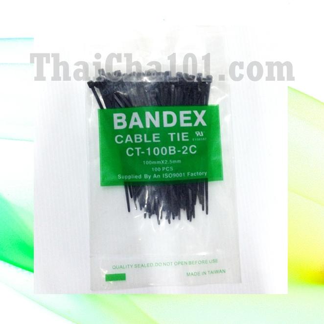 CABLE TIES ยี่ห้อ BANDEX สีดำ 4 นิ้ว