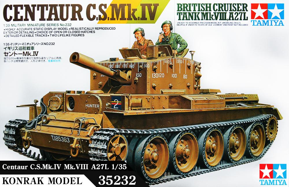 TA35232 Centaur C.S.Mk.IV British Cruiser Tank Mk.VIII A27L 1/35