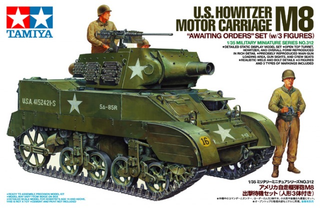 TA35312 U.S. Howitzer Motor Carriage M8 1/35