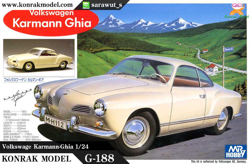 MR G188 Volkswage Karmann-Ghia 1/24