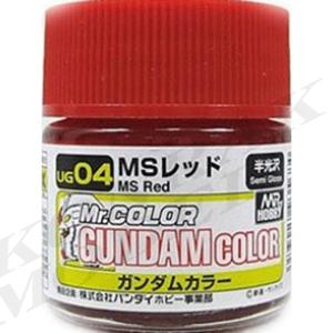 UG04 GUNDAM COLOR Red