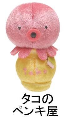 ตุ๊กตาจิ๋ว เพื่อน Jinbei-san (ปลาหมึก)